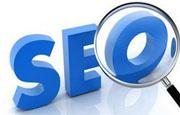 众诺网络提供SEO搜索引擎优化服务