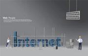 """国务院提出""""互联网+""""的十年发展目标"""