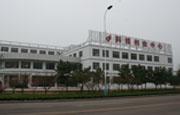 众诺网络入驻荣成科技创业中心